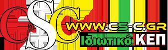 Διεκπεραιώσεις υποθέσεων στον ευρύτερο δημόσιο τομέα και την έκδοση πιστοποιητικών Λογότυπο
